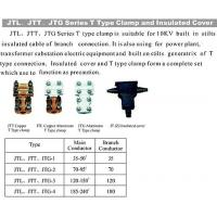 Electrical AccessoriesJTL、JTT、JTG Series T Type Clamp and Insulated Cover
