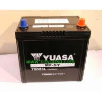 Taiwan YUASA (small dense-type battery) 75D23LMF-SY for sale