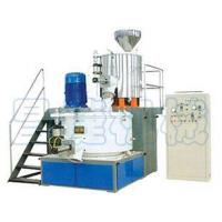 Best SJ-GH Series High Speed Mixer wholesale