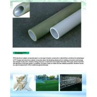 Wholesale PR-R aluminum-plastic composite pipes from china suppliers