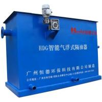 Wholesale gas floating oil separation from china suppliers