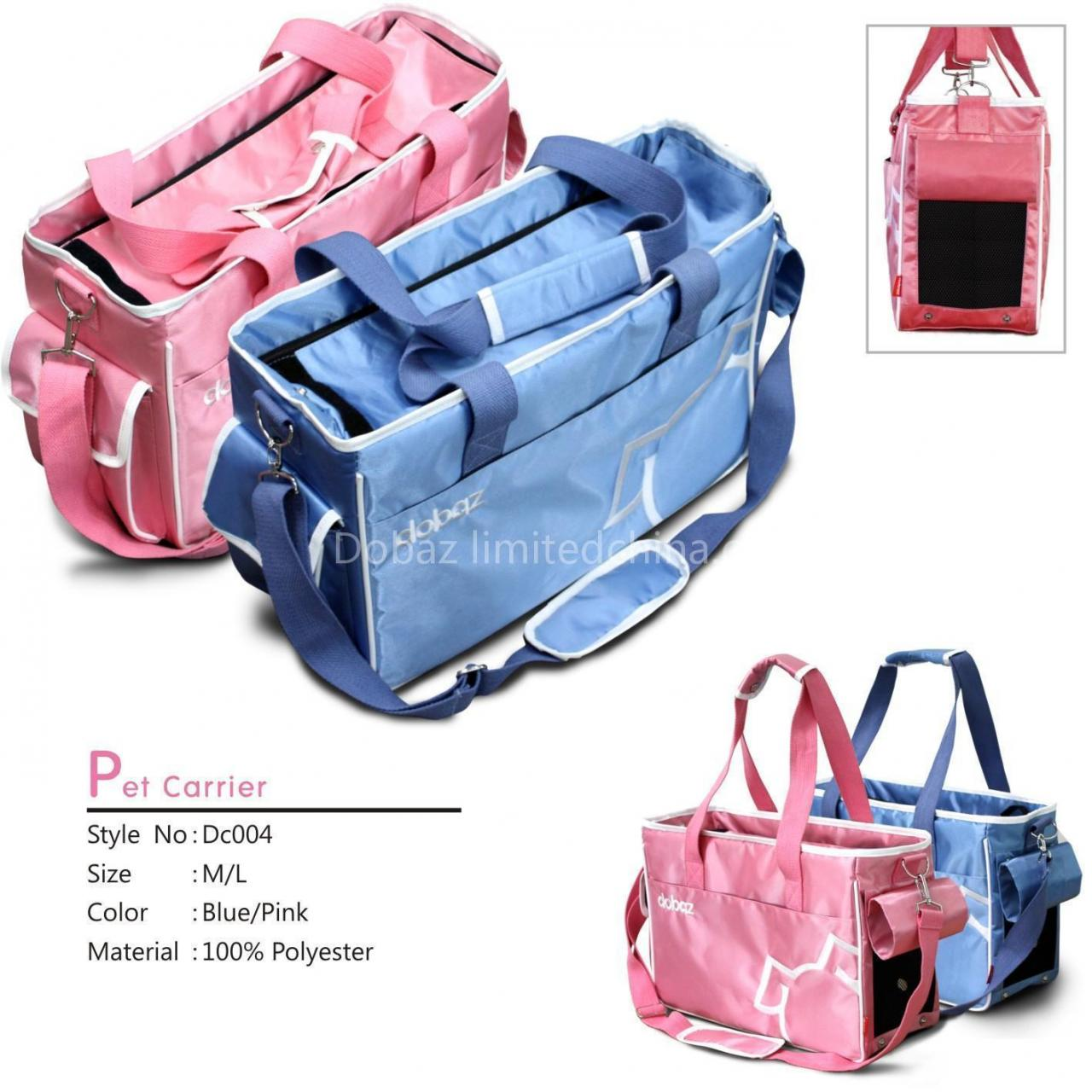 Best dog accessories--dog carrier bag wholesale