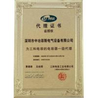 Wholesale Class A agency for SAMWHA Capacitor from china suppliers
