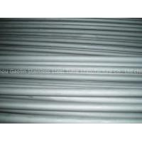 stainless steel pipe or tube 904L