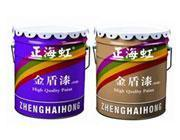 Wholesale E369 Waterpoof Emulsion Paints from china suppliers