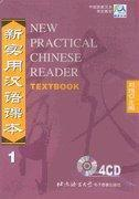 New Practical Chinese Reader (Textbook) - 1 4 CDs