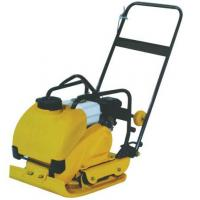 Wholesale Construction Machinery Plate Compactor C80 from china suppliers