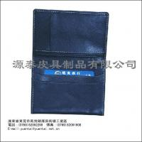 Best Leather business card sets / bag Leather business card sets/bags wholesale