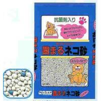 Wholesale Supper White Ball-Sharped Sand P-1 from china suppliers