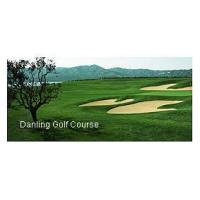 Wholesale Nanshan International Golf Club from china suppliers