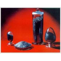 Wholesale expandable graphite from china suppliers
