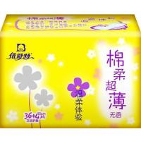 Wholesale Sanitary napkin & Panty liner SN9003 from china suppliers
