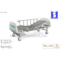 Buy cheap Tow Function Manual Cranked Hospital Bed (SMH-A235B) from wholesalers