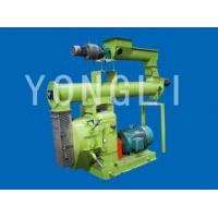 Wholesale SZLH series Feed Pellet Mill from china suppliers