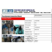 Supply inspection service