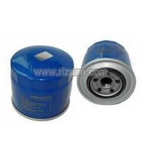 Wholesale Oil Filters PW510253 from china suppliers