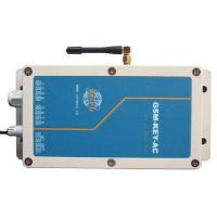 Wholesale GSM-KEY For Autodoor from china suppliers