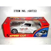 Wholesale B/O Car 68722 from china suppliers