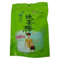 Description:green tea plum