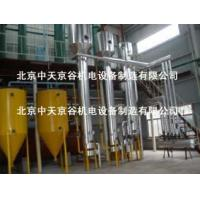 Wholesale Camellia cakes extraction complete plant from china suppliers