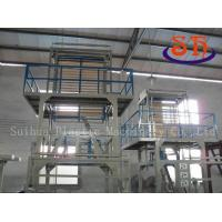 Wholesale SJ55 LDPE/LLDPE Film Blowing Machine from china suppliers