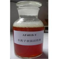 Wholesale Product: AF4018-Y Nonionic fluorocarbon surfactant from china suppliers