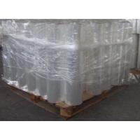 Wholesale BOPP anti-fog film from china suppliers