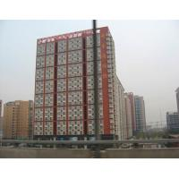 Wholesale Waterborne anti-graffito paint from china suppliers