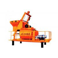 JS Concrete Mixing Main Machine