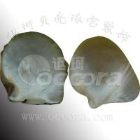 Buy cheap FrontofGoldlipMotherofPearl from wholesalers