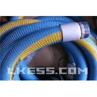 Wholesale Anti-Chemical Hose LKE00312 from china suppliers