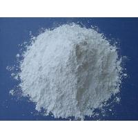 ultrafine silica powder
