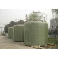 Wholesale Description of Horizontal FRP Storage Tank from china suppliers