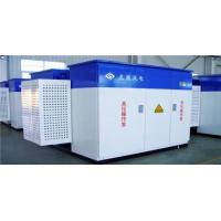 Wholesale XBW-12 series outdoor terminal prefabricated box substation from china suppliers