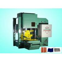 Wholesale YF100-800A Terrazzo Machine from china suppliers