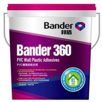 Wholesale Bander 360 PVC Wall Plastic Adhesives from china suppliers