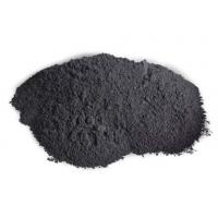 Wholesale Special high pure graphite powder from china suppliers