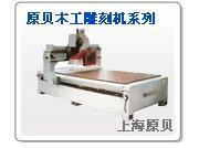 Wholesale Engraving machine Rotter series engraving machine from china suppliers