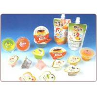 Guangdong Chaozhou Sunshine Printing Co., Ltd. for sale