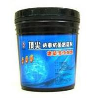 Wholesale Emulsion paint anti-microbial additive from china suppliers