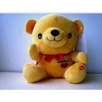 Wholesale Love Bear Ayman from china suppliers
