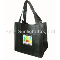 Wholesale Non Woven Bags Non woven bag(SL204) from china suppliers