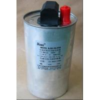 Buy cheap New products / New Technology phase division compensation capacitor from wholesalers