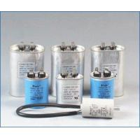 Buy cheap New products / New Technology CBB65  explosion protection motor capacitor from wholesalers