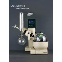 Wholesale LCD Rotary Evaporator from china suppliers
