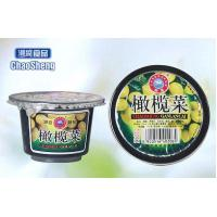 Pickles Series 170g cup Olive Mustard for sale