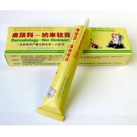 Wholesale Skin Ointment -- A A For extreme problems of the skin from china suppliers