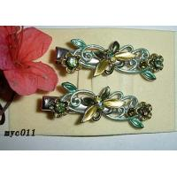 Buy cheap JEWELRY Home FJ340 from wholesalers