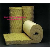 Wholesale Rockwool Insultation from china suppliers