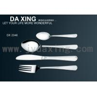 Wholesale Tableware Series DX2046( ITEM NO: DX2046) from china suppliers